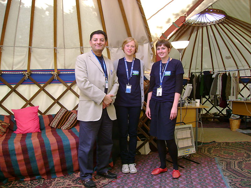 Writers Yurt 2