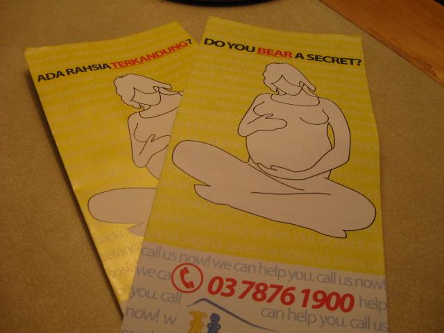 Bear a Secret leaflet
